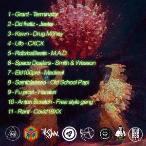 Trasera: 19XX - Beattape vol.7 (Instrumentales)