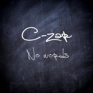 Deltantera: C-zar - No words (Instrumentales)