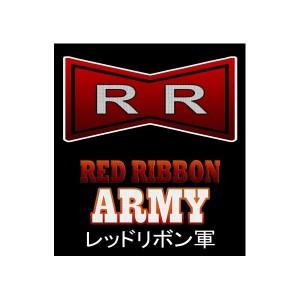 Deltantera: Chris Dayamon - La red ribbon