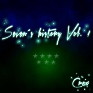 Deltantera: Crex - Seven's history Vol. 1
