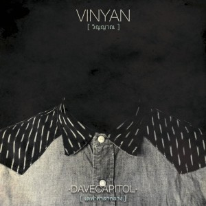 Deltantera: Dave Capitol - Vinyan