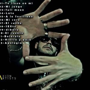 Trasera: Don Asero - Tu no puedes (Instrumentales)