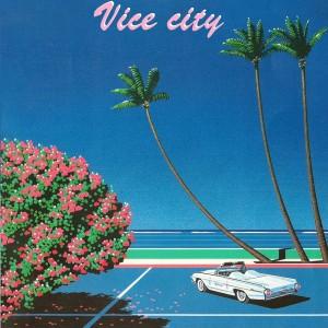 Deltantera: Eld100pre y Space dealers - GTA Vice City