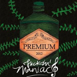 Deltantera: F*ckin' maniacs - Premium