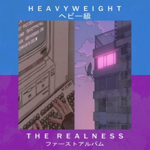 Deltantera: Heavyweightlab - The realness (Instrumentales)