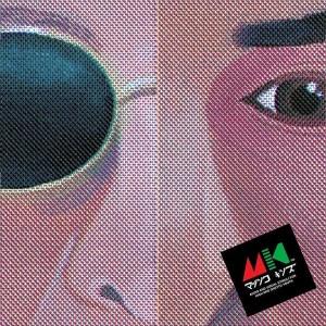 Deltantera: Magic kids - Maxi-single