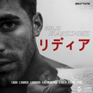 Deltantera: Rilo Sanchez - リディア (Instrumentales)