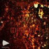 Rodrigo RS - Magma (Instrumentales)