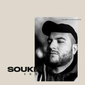 Deltantera: Soukin - S.O.U. (Straight Outta Utrecht)