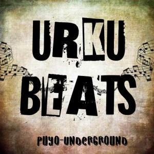 Deltantera: Urku Beats - Con lo básico a clásico (Instrumentales)